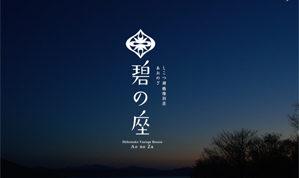 Title:Ao no Za  Client:Tsuruga Resort Year:2019