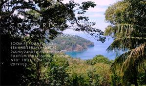 Title:Costa Rica Field recording by Junichi OGURO Year:2019