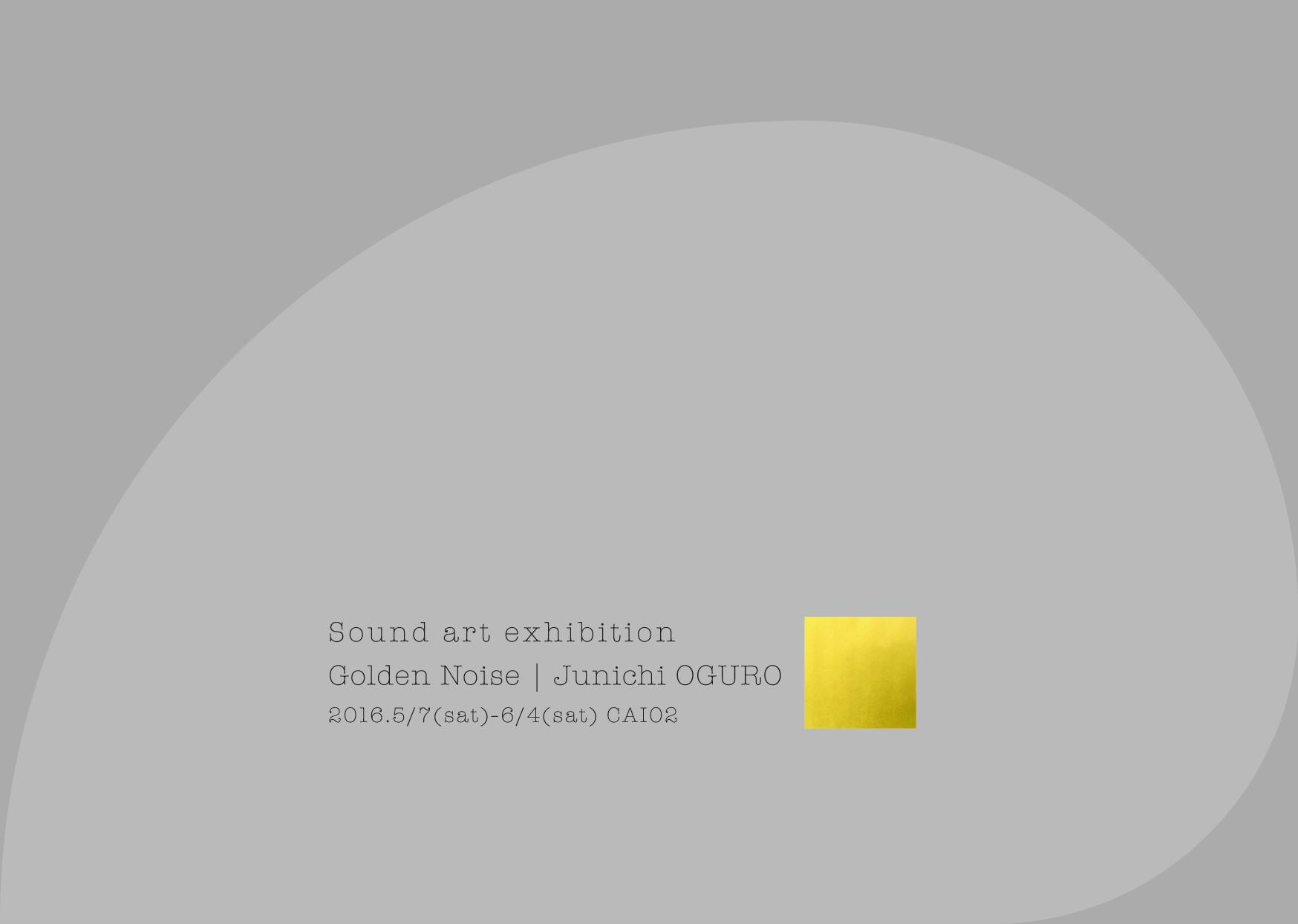golden_noise_DM