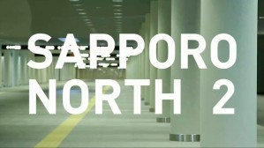 "Title: SAPPORO NORTH2 ""Sound environment design""