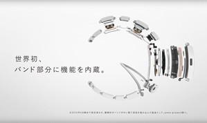 Title:wena wrist concept movie Client:wena year:2017